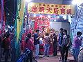 Tianhou Baodan in Mongkok.jpg