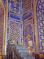 Tillya Kari Madrassah, The Registan, Samarkand (4934692546).jpg