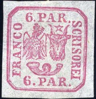 Moldavian Bull's Heads - 6 para stamp, 1862