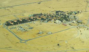 Tlalim - Image: Tlalim Aerial View
