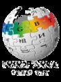 Tlh-LGBT-wiki-logo.png
