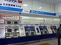 Tobu Ikebukuro Station (37433998944).jpg