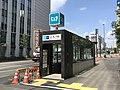 Tokyo-Metro-Toranomon-station-exit2a.jpg