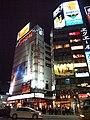 Tokyo 2009 (3748730275).jpg