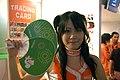 Tokyo Game Show 2008 (2930976811).jpg