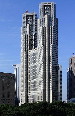 Tokyo Metropolitan Government - Tokyo Metropolitan Government Building