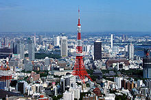 Tokyo Tower view.jpg