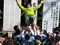 Tokyo University Entrance Exam Results 4.JPG