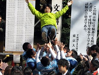 Higher education in Japan - Passing the entrance exam to a university is a major life step for a young Japanese.