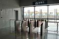 Toll machine of Zhuangqiao Railway Station.jpg