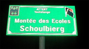 Arelerland - Bilingual street sign in Tontelange.