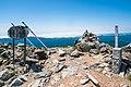 Top of Mount Poroshiri.jpg