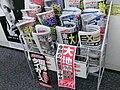 Touhoku-Tsunami Shock 2011 (10).jpg