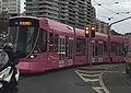 Tramway rose de Pipilotti Rist.jpg