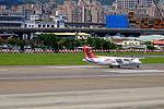 TransAsia Airways ATR 72-212A B-22822 Taking off from Taipei Songshan Airport 20150908c.jpg
