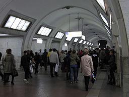 Tretyakovskaya (Третьяковская) (5056302173)