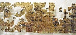 Papyrus érotique de Turin