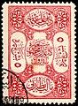 Turkey 1916 revenue Sul303.jpg