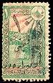 Turkey 1917 Sul5267.jpg