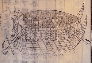 Yi Sun-sin - Drawing of a 16th-century turtle ship