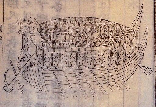 TurtleShip1795