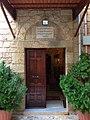 Tire-Sour-Lebanon StThomas-GreekOrthodoxChurch RomanDeckert02112018.jpg