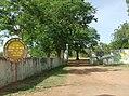 UNESCO Niokolo-Koba National Park Senegal (3687349090).jpg