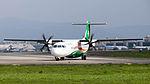 UNI Air ATR 72-600 B-17001 Departing from Taipei Songshan Airport 20150101a.jpg