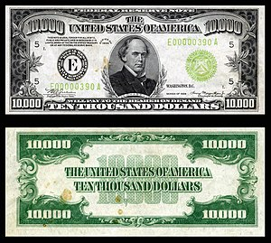 Federal Reserve Note - 1934 $10,000 FRN, depicting Salmon P. Chase.