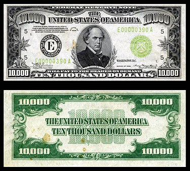 1934 $10,000 FRN, depicting Salmon P. Chase US-$10000-FRN-1934-Fr.2231-E.jpg
