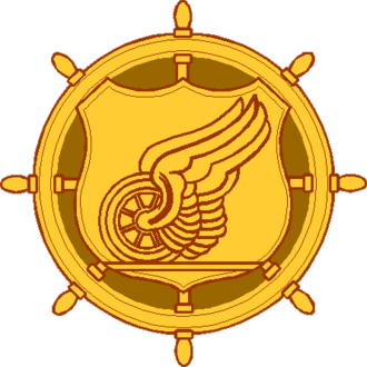 Transportation Corps - Transportation Corps branch insignia