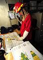 USCGC damage control department.jpg