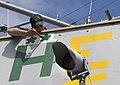 USS Blue Ridge DVIDS300228.jpg