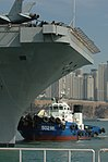 USS Nimitz, Republic of Korea participate in an annual combined joint exercise DVIDS79066.jpg