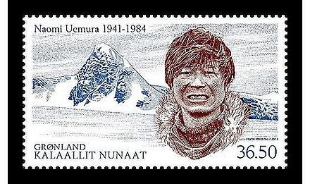 植村 直己の名言(Naomi Uemura) - 偉人たちの名言集