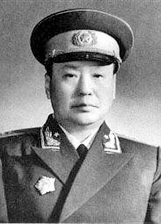 Vice President of the People's Republic of China - Image: Ulanhu 1955