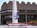 Universitätsbibliothek Dortmund.jpg