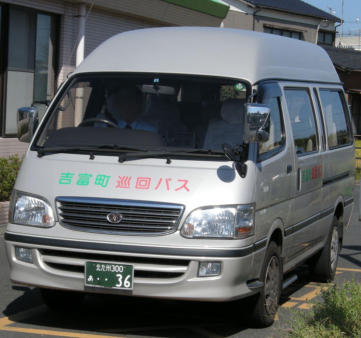 吉富町巡回バス - Wikipedia