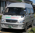 UnoshimaTaiyoKotsu 36.jpg