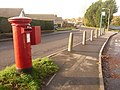 Upton, postbox No. BH16 274, Blandford Road North - geograph.org.uk - 1582050.jpg