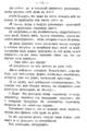 V.M. Doroshevich-Collection of Works. Volume IX. Court Essays-111.png