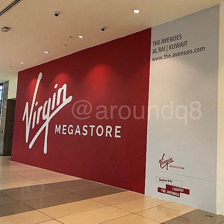 Sign at a mall in Kuwait that announces a store that is under construction in July 2019. VIRGIN megastore.jpg
