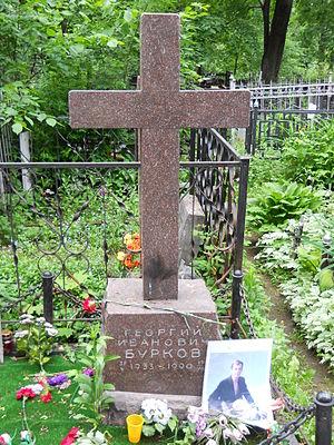 Georgi Burkov - Image: Vagankovo Cemetery, Georgi Burkov grave 01