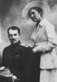 Varvara-&-Leonid-Karum2.png