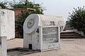 Vedh Shala, Ujjain 04.jpg