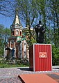 Velyka Vyska Brothery Grave and Monument of WW2 Warriors 02 (YDS 9781).jpg