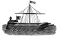 Venetian Galley (14th century).png
