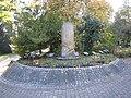 Vertriebenendenkmal Hauptfriedhof Erfurt 2.JPG