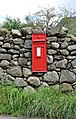 Victorian postbox at Wasdale Head - geograph.org.uk - 500043.jpg