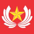 Vietnam People's Army Politics Vector.png